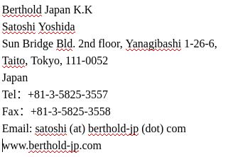 Distributor Japan