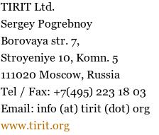 Distributor Russia